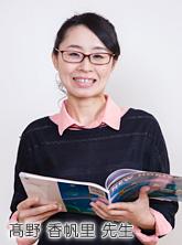 英語担当教師の写真です。