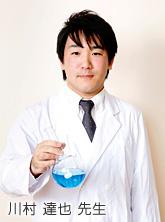 理科担当教師の写真です。