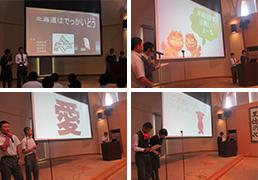 MBO発表会が行われました。