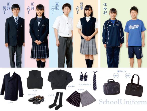 基本的の制服と夏服・体操服の写真です。