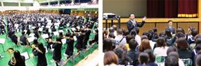 第1回入試説明会が行われました。(10/13)