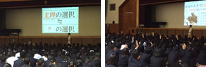 1学年 進路講演がありました。(10/17)