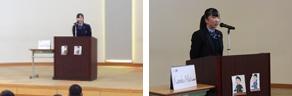 霞ヶ浦高等学校附属中学校のスピーチコンテストに参加しました(1/26)・3